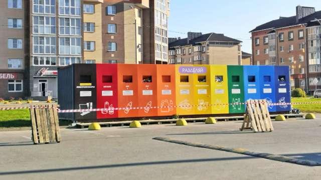 Одной из причин закрытия экостанций в Великом Новгороде стали участившиеся случаи вандализма.