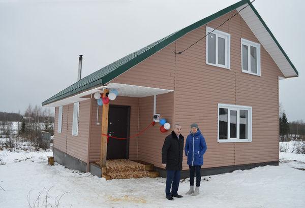 Новый дом построен на средства федеральной программы и материнского капитала