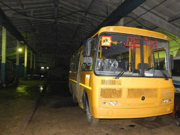 У трегубовской школы автобус теперь новый, но вновь единственный