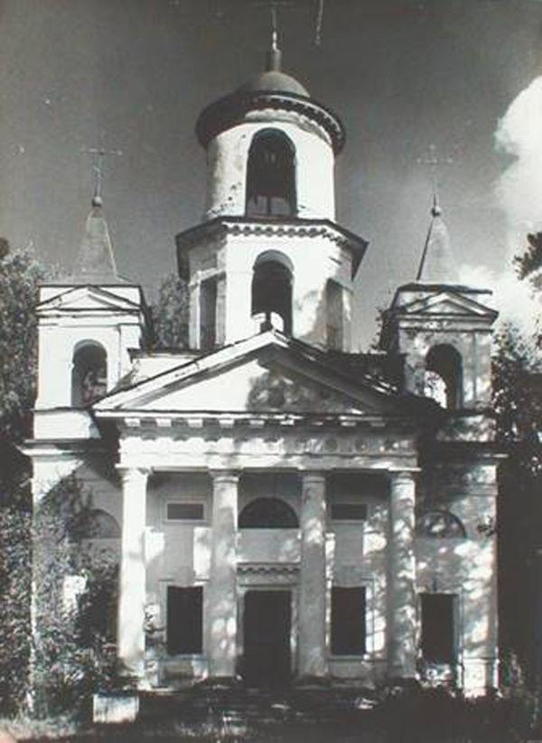 Церковь святого Георгия в селе Юрьево