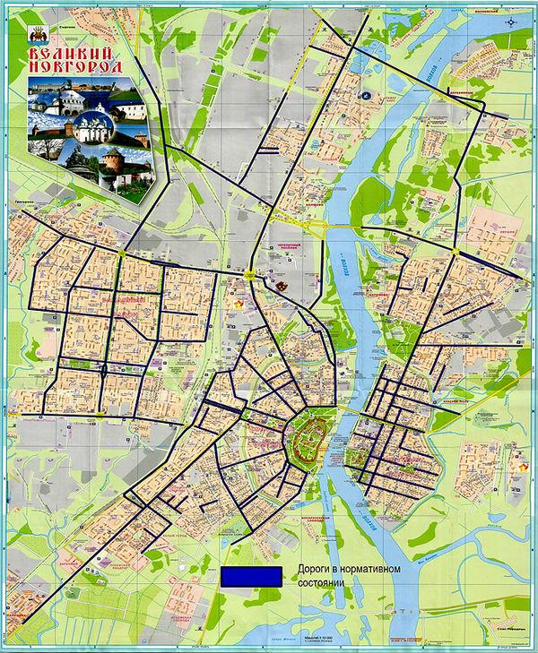 Дорожная сеть Великого Новгорода на конец 2024 года