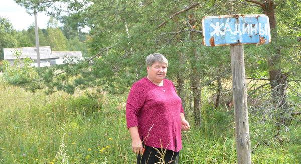 Валентина Тулаева: «Меня никогда не смущало название нашей деревни»