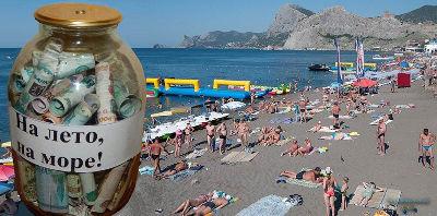 Курортные города начнут взимать дополнительный туристский сбор с 1 мая