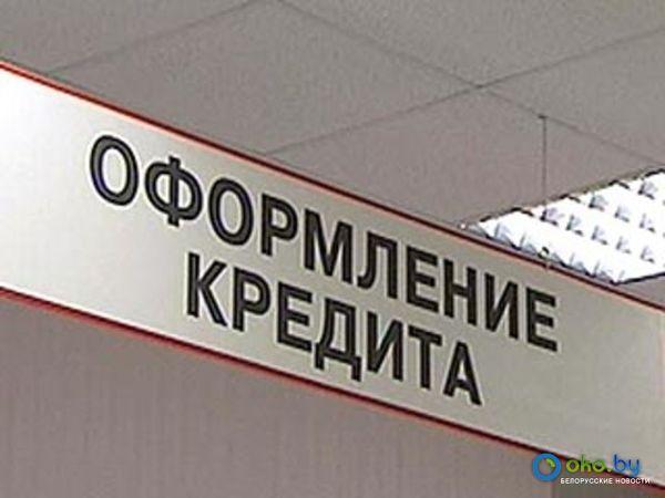 Нужны деньги? Оформить кредитную карту банка «Пойдем!» в Боровичах легко и без проблем.