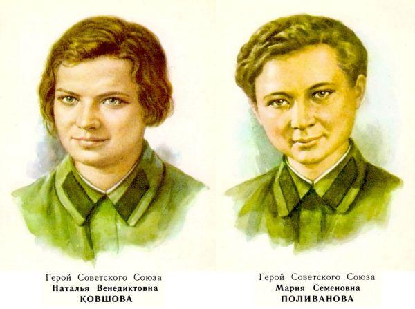 В момент гибели Наташе Ковшовой был всего 21 год...