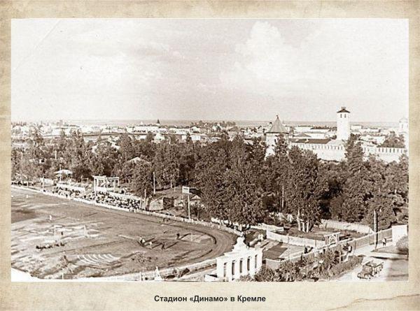 Многочисленные фотографии предоставлены из личного архива исполнительного директора областной федерации футбола Валерия Дмитриева.