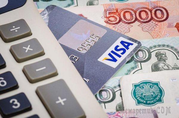 Налоговый эсперимент рассчитан на 10 лет – с января 2019 года по декабрь 2028-го. Его будут проводить в Москве, Подмосковье, Калужской области и Татарстане.