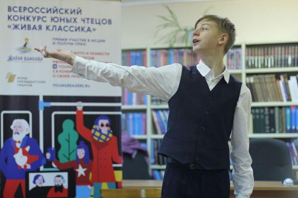 Среди любимых «конкурсных» писателей - Ирина Пивоварова, Марина Дружинина, Владимир Железников.