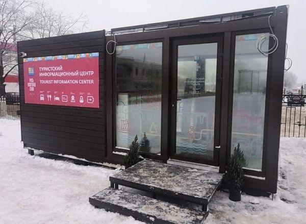 В Окуловке и Валдае появились туристские информационные центры