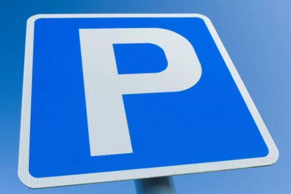 Площадь парковки составит более 2,3 тыс. кв. метров.