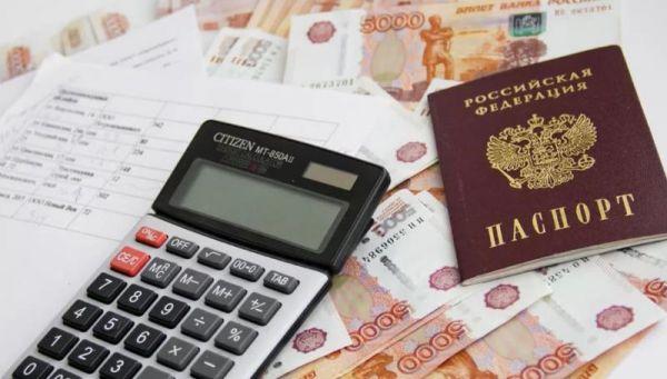 как узнать кредиты человека по паспорту