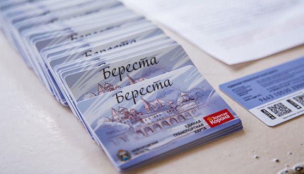 Больше года назад в новгородском общественном транспорте появилась возможность оплачивать проезд картой «Береста». Теперь у школьников появится электронный проездной.