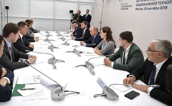 Владимир Путин встретился с лидерами технологических проектов и компаний Национальной технологической инициативы.