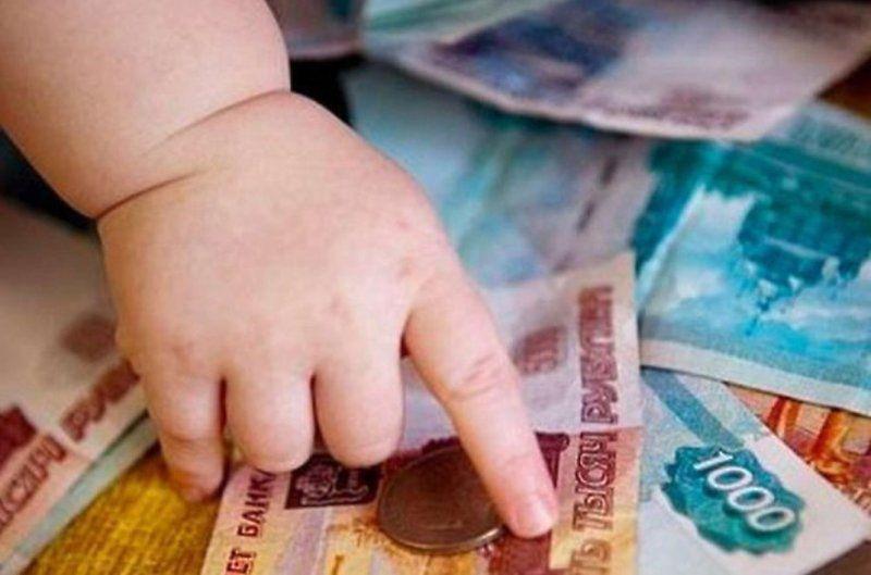 В следующем году в федеральном бюджете предусмотрено 527,9 млрд рублей на поддержку семей.