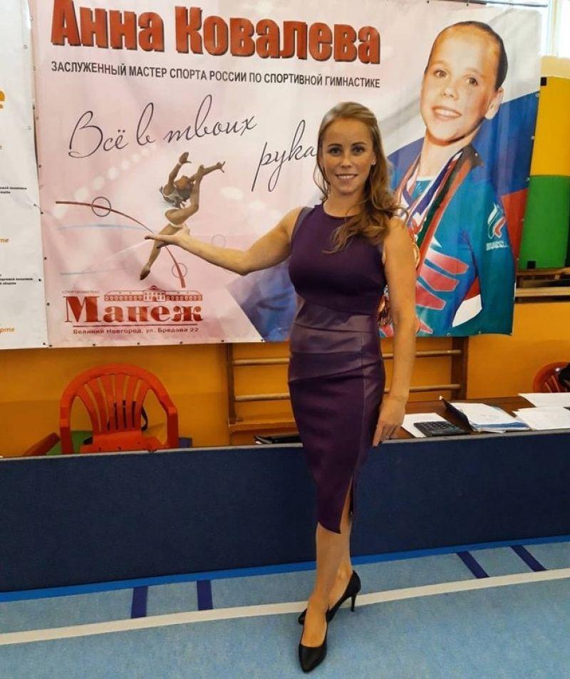 Анна Ковалева является Заслуженным мастером спорта России, чемпионкой России, Европы, серебряным призером чемпионата мира.