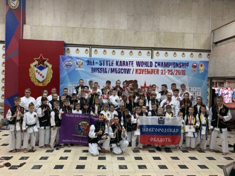 Новгородские каратисты выиграли чемпионат мира