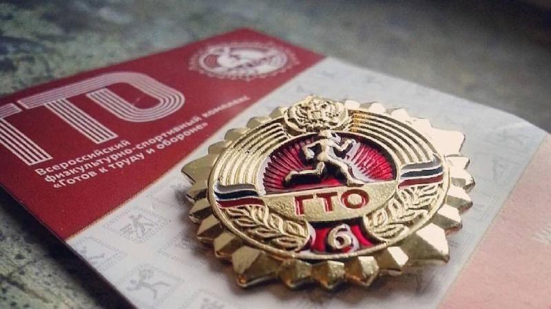 По данным правительства, в регионе к движению ГТО присоединились более 70 тыс. жителей.
