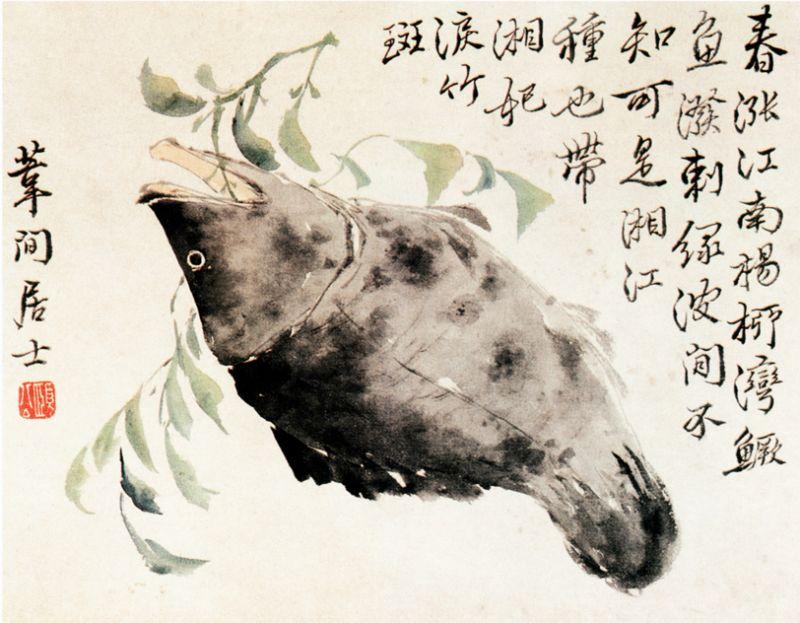 Один из образоцв китайского стиля гохуа. Работа Бяня Шоуминя «Китайский окунь», XVIII в.
