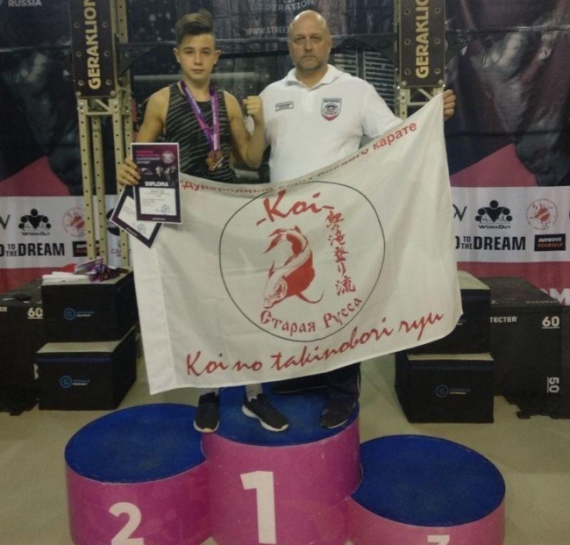 Ранее Егор Алексеев стал вице-чемпионом России по стритлифтингу.