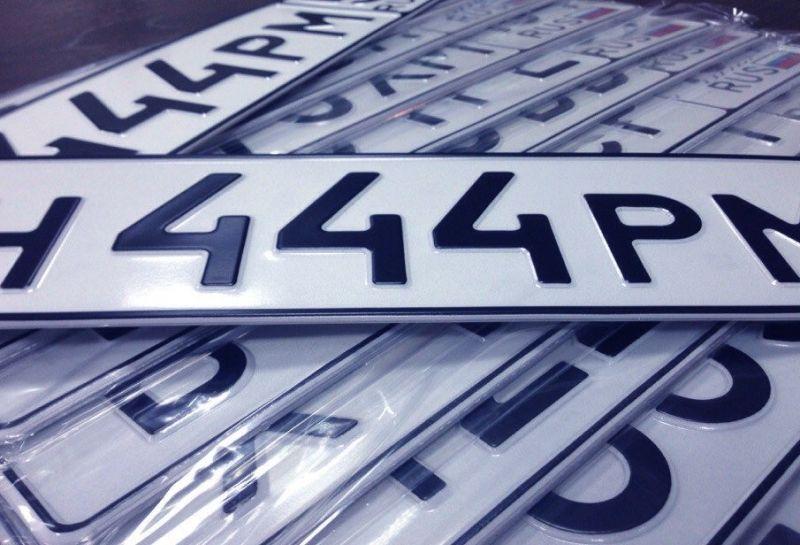 Автовладельцы смогут закрепить за собой номер с желаемым сочетанием букв и цифр на сайте госуслуг.