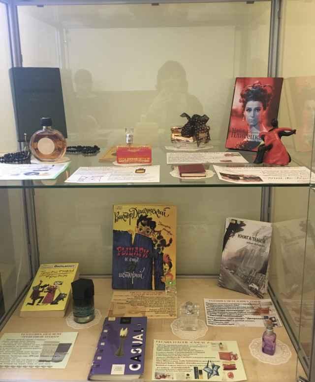 Помимо изучения связей литературы и парфюмерии, гости новгородской выставки смогут познакомиться с историей создания легендарных советских духов «Красная Москва»