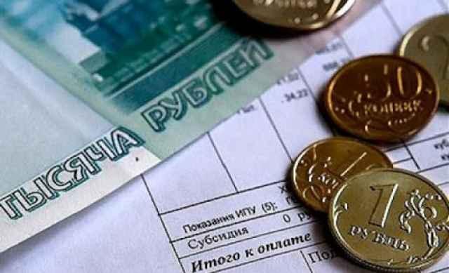 До 1 октября в Новгородской области приостановлено действие правил предоставления субсидий на оплату жилого помещения и коммунальных услуг.