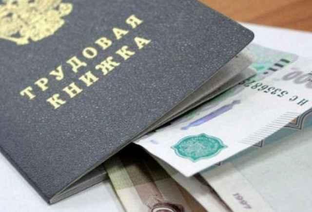 Всем, кто потерял работу и обратился в службу занятости, будут выплачивать пособие по верхней планке на уровне МРОТ – 12130 рублей.