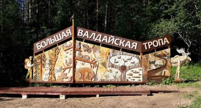 В парке по-прежнему действует запрет на приём туристских и экскурсионных групп.