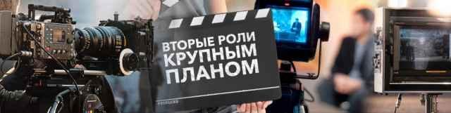 Всего с 2017 года на территории Новгородской области снято 13 фильмов. На съёмочной площадке отметились более  тысячи новгородцев