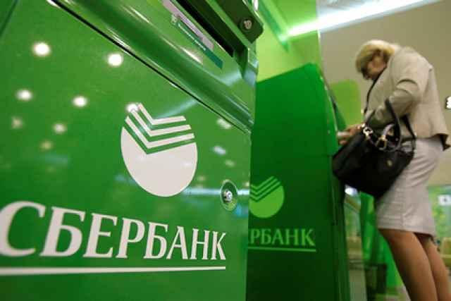 Сбербанк ввел комиссию в 1% для всех переводов через банкоматы.