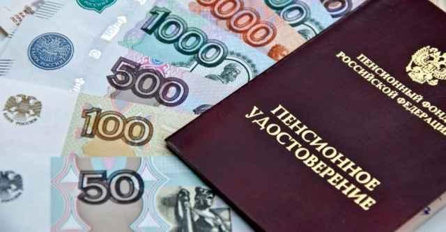 В Новгородской области с 1 июля будут проиндексированы пенсии у 343 опекунов детей.
