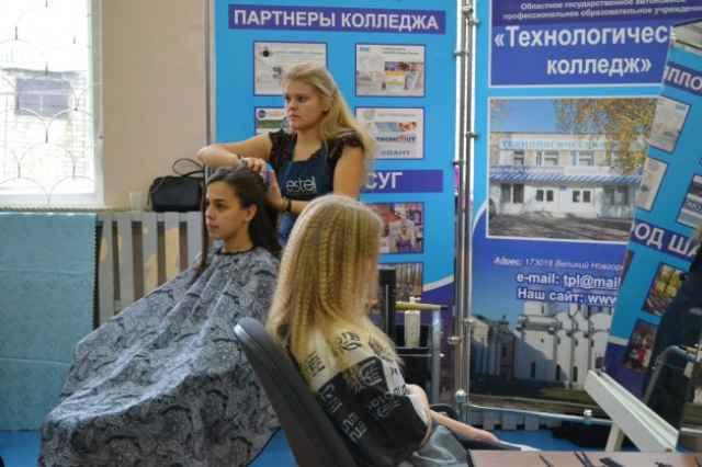 13,3 млн. рублей направят на оборудование четырех мастерских по направлениям «Парикмахерское искусство», «Визаж и стилистика», «Пожарная безопасность» и «Спасательные работы»