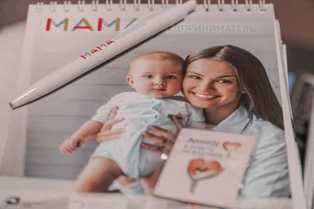 7 сентября в Новгородской области стартует федеральная образовательная программа по развитию женского предпринимательства «Мама-предприниматель».