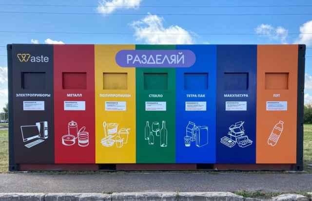 Ещё одна экостанция в Великом Новгороде находится на парковке у ТРЦ «Мармелад» на улице Ломоносова.