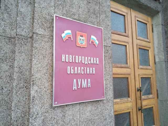 На выборы депутата облдумы зарегистрировались 10 кандидатов.
