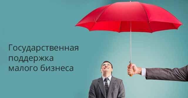 По информации правительства региона, объем экспорта Новгородской области в прошлом году вырос на 19%. Благодаря работе Новгородского Центра поддержки экспорта, за 6 месяцев текущего года на 21% увеличилось количество предпринимателей, которым была оказана помощь.