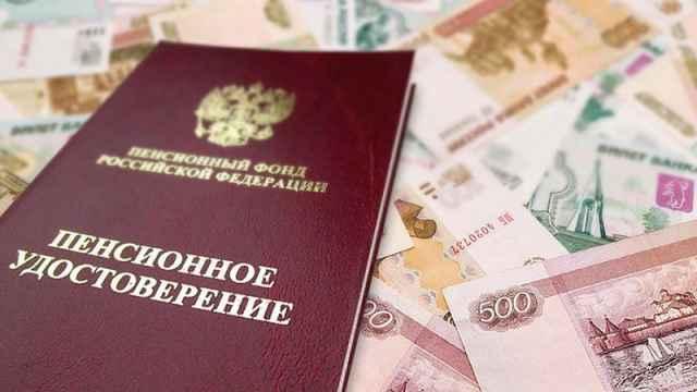 В 2021 году пенсии в России проиндексируют на 6,3%