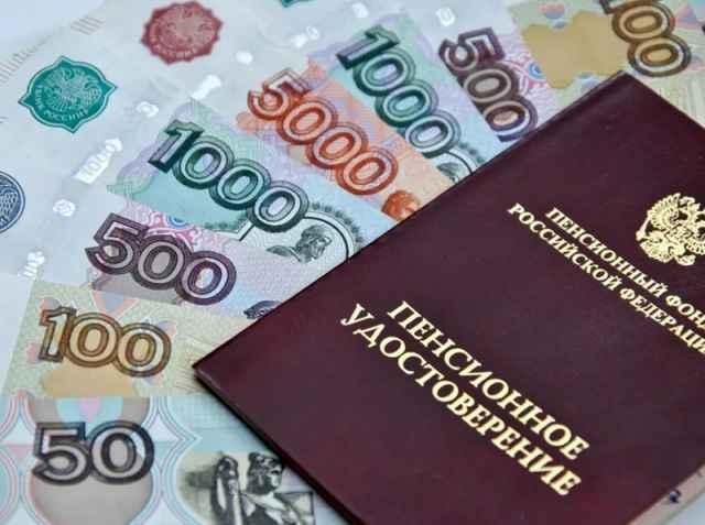 Правительство России рассмотрит предложения по индексации пенсий работающим пенсионерам
