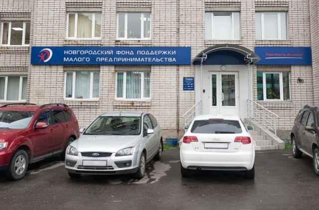Эксперты Фонда рассмотрели шесть заявок и четыре из них одобрили на общую сумму более 7 млн рублей.