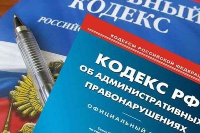 Больную коронавирусом жительницу Валдая оштрафовали на 15 тысяч рублей за нарушение самоизоляции