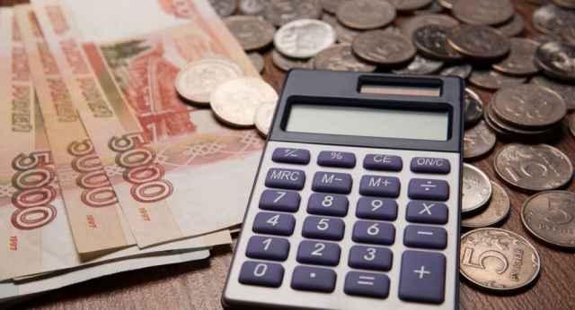 В отраслях экономики региона наблюдаются различные изменения уровня номинальной зарплаты – как повышение, так и понижение.