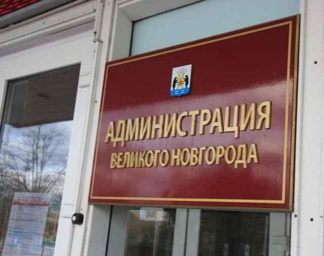До назначения в Великом Новгороде Станислав Дмитриев работал в Ленинградской области.