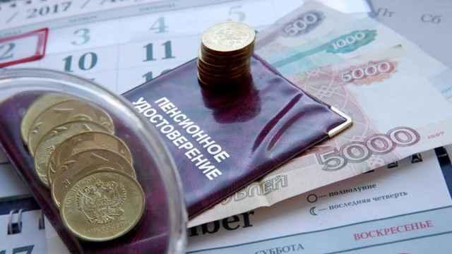 Путин назвал условие для возобновления индексации пенсий работающим пенсионерам