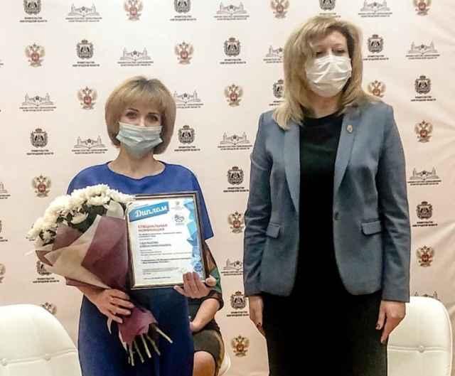 Пестовчанка Елена Удальцова стала победителем всероссийского конкурса «Воспитатели России»