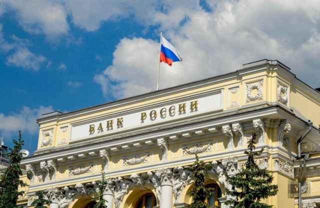 Центробанк продлил реструктуризизацию кредитов физлицам на три месяца