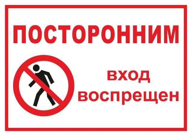 В отношении исполнительного директора кальянной – 23-летней новгородки – составлен протокол об административном правонарушении