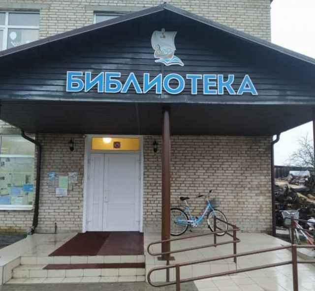 В следующем году модельная библиотека откроется в Великом Новгороде на базе детской библиотеки имени Бианки.