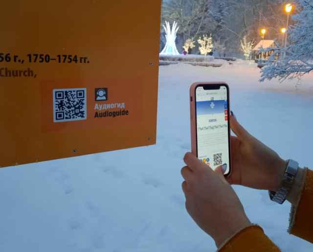 На информационных стендах в Великом Новгороде появились QR-коды с бесплатными аудиогидами