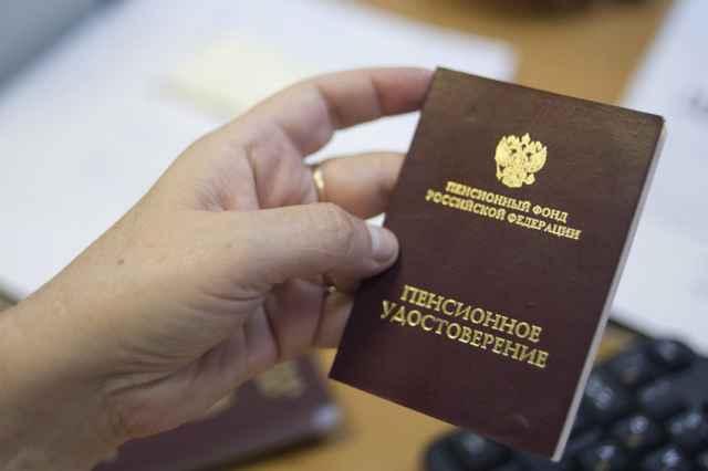 Владимир Путин призвал рассмотреть тему индексации пенсий работающих пенсионеров