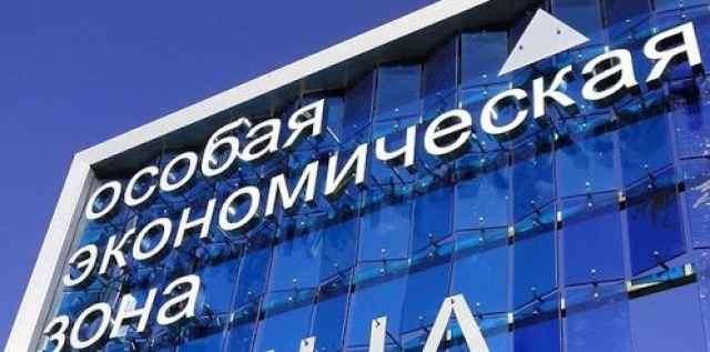 С поручением создать особую экономическую зону губернатор Андрей Никитин выступил в рамках своего инвестиционного послания в 2018 году.